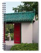 Chinese Scholar's Garden Spiral Notebook