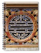Confucian Sign Spiral Notebook