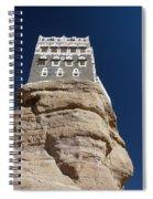Dar Al Hajar Spiral Notebook