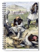 Greece: Grave Robbers Spiral Notebook