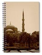 Hagia Sophia Istanbul Spiral Notebook