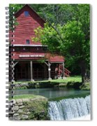 Hofgens Mill Spiral Notebook