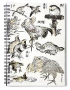 Hokusai: Birds Spiral Notebook