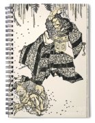 Hokusai: Setsubun, 1816 Spiral Notebook