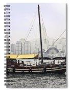 Hong Kong Junk Spiral Notebook
