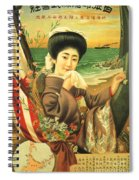 Japan Steamship Poster  1914 Spiral Notebook