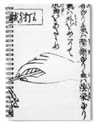 Japanese Illustration Of Moxa Spiral Notebook