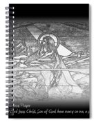 Jesus Prayer Spiral Notebook