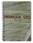 Kawamura Store  Est 1949 Spiral Notebook
