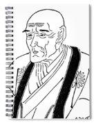 Kyokutei Bakin (1767-1848) Spiral Notebook