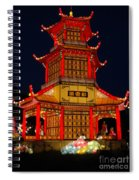 Lantern Lights Spiral Notebook