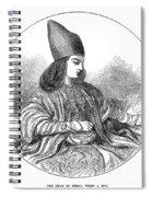 Naser Al-din Spiral Notebook