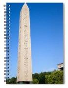 Obelisk Of Theodosius Spiral Notebook