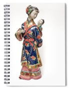 Oriental Lady And Child Spiral Notebook