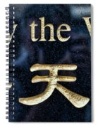 Pacify The World Spiral Notebook