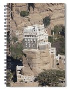 Rock Palace Spiral Notebook