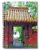 Rockefeller Garden Entry Spiral Notebook