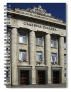 Ruse Bulgaria Courthouse Spiral Notebook