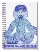 Saladin, Sultan Of Egypt And Syria Spiral Notebook