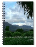 Scripture And Picture Psalm 121 1 Spiral Notebook