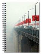 Shibanpo Bridge Spiral Notebook