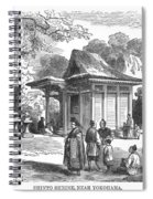 Shinto Shrine, 19th Century Spiral Notebook