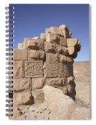 Shobak Spiral Notebook
