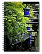 South Cove Battery Park Spiral Notebook