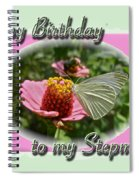 Stepmother Birthday Greeting Card - Butterfly On Flower Spiral Notebook