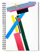 Suprematism Spiral Notebook