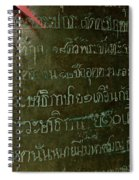 Thai Bell 2 Spiral Notebook
