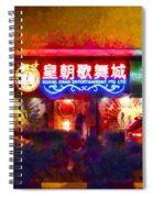The Colours Of Singapore Nights Spiral Notebook
