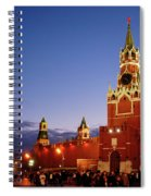 The Kremlin In Moscow Spiral Notebook