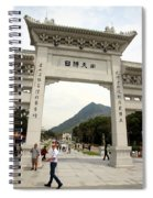 Tian Tan Buddha Entrance Arch Spiral Notebook