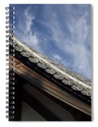 Toshodai-ji Temple Roof Gargoyle - Nara Japan Spiral Notebook