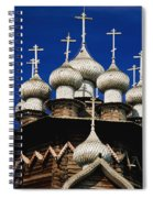 Transfiguration Cathedral On Kizhi Spiral Notebook