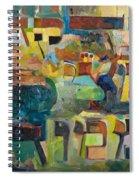 Tzedakah Saves From Death Spiral Notebook