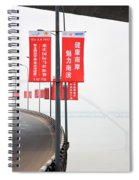 Urban Road In China Spiral Notebook