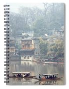 View Of Fenghuang Spiral Notebook