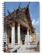 Wat Intarawiharn Ubosot Dthb1277 Spiral Notebook