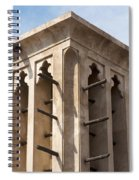 Wind Tower Spiral Notebook