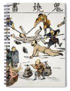 China: Anti-west Cartoon Spiral Notebook