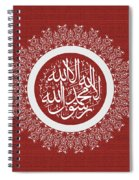1st Kalimah - Mandala Design Spiral Notebook