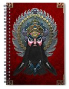 Chinese Masks - Large Masks Series - The Emperor Spiral Notebook