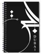 Dubai Spiral Notebook