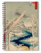 Fukagawa Lumberyards Spiral Notebook