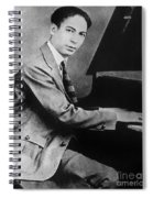 Jelly Roll Morton. For Licensing Requests Visit Granger.com Spiral Notebook