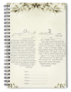 Love Birds Ketubah- Reformed Humanistic Version  Spiral Notebook