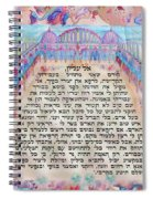 Physician Prayer- Hebrew Version Spiral Notebook