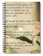 Psalm 23 Spiral Notebook